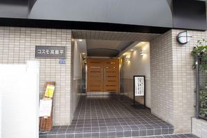 コスモ高島平のエントランス