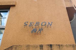 セボン西片の看板