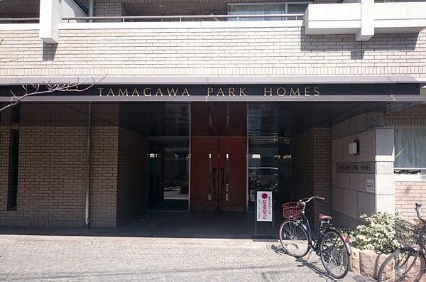 多摩川パークホームズのエントランス