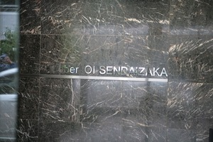 オーベル大井仙台坂の看板