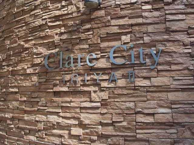 クレアシティ入谷2エクセの看板
