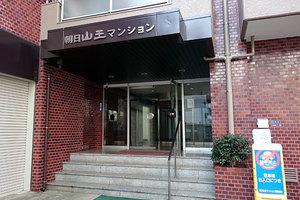 朝日山王マンションのエントランス