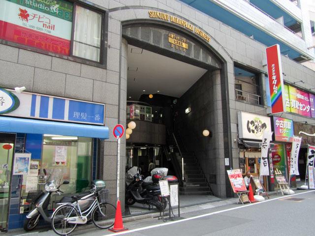 新宿ダイカンプラザビジネス清田ビルのエントランス