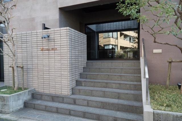 Dグランセ駒沢大学のエントランス