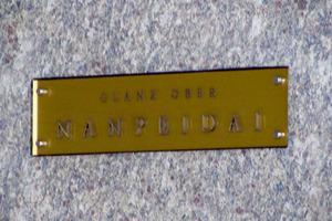 グランツオーベル南平台の看板