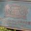 ライオンズヴィアーレ石神井公園の看板