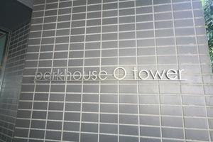 パークハウスオータワーの看板