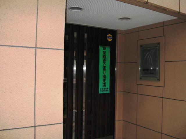 アプレシティ高円寺のエントランス