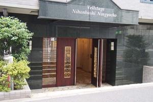 ヴェルステージ日本橋人形町のエントランス