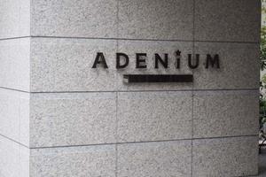アデニウム東日本橋の看板
