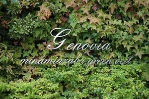 ジェノヴィア南麻布グリーンヴェールの看板