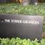 ザタワーグランディアの看板