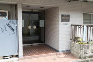 サカエ代田橋マンションのエントランス