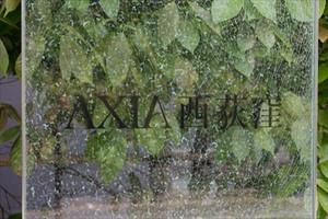 アクシア西荻窪の看板
