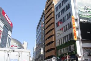 ダイネス1番館渋谷の外観