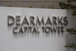 ディアマークスキャピタルタワーの看板