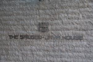ザ三軒茶屋ハウスの看板