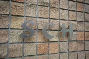 SCHの看板