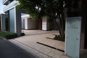 イトーピア桜新町イストハウスのエントランス