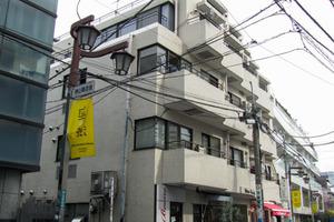 日興パレス渋谷