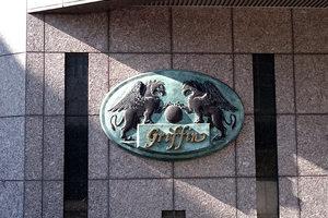 グリフィン南蒲田アクトシティの看板