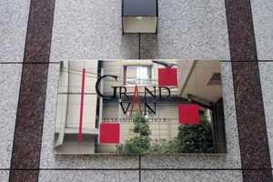 グランヴァン板橋本町2の看板