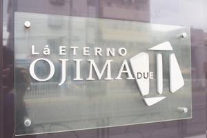 ラエテルノ大島ドゥーエの看板