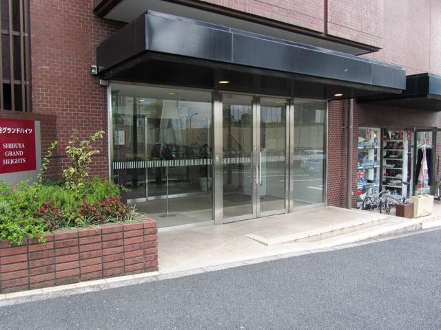 渋谷グランドハイツのエントランス