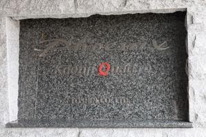 トーシンフェニックス高円寺クアトロの看板