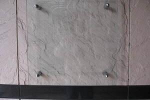 ミュゼ白金台の看板
