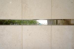クラッシィハウス新宿中落合の看板