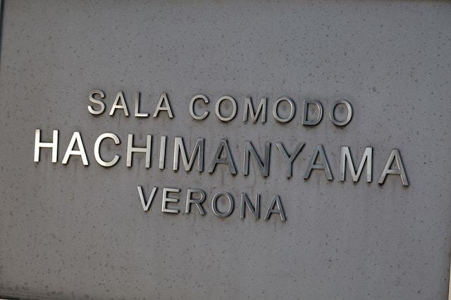 サーラコモド八幡山ヴェローナの看板