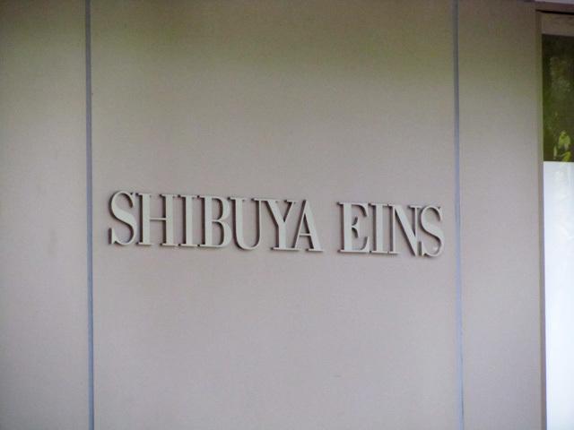 渋谷アインスの看板