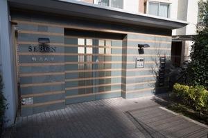 セボン駒沢大学のエントランス