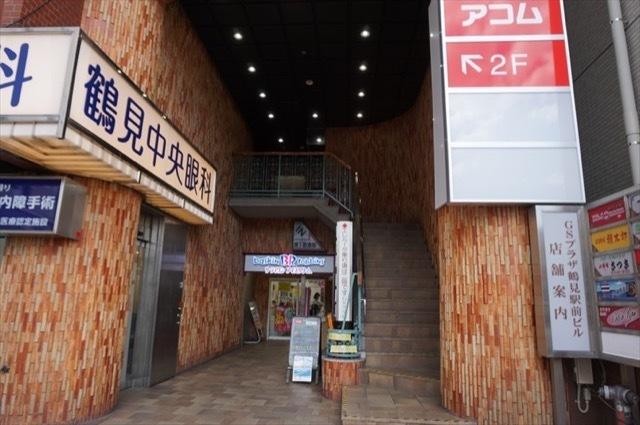 GSプラザ鶴見駅前のエントランス