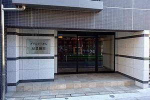 グランイーグル京急蒲田のエントランス