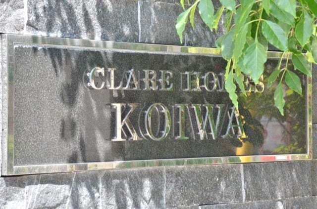 クレアホームズ小岩の看板