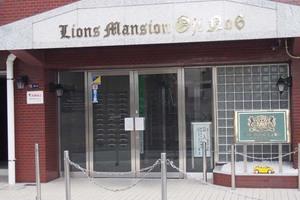 ライオンズマンション王子第6のエントランス