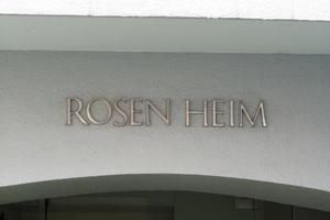 ローゼンハイムの看板