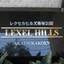 レクセルヒルズ赤塚公園の看板