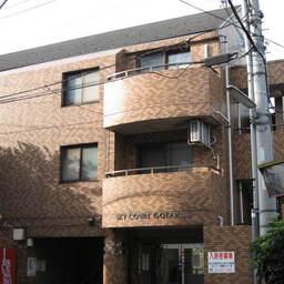 スカイコート五反田