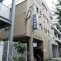 目黒工業会ビル