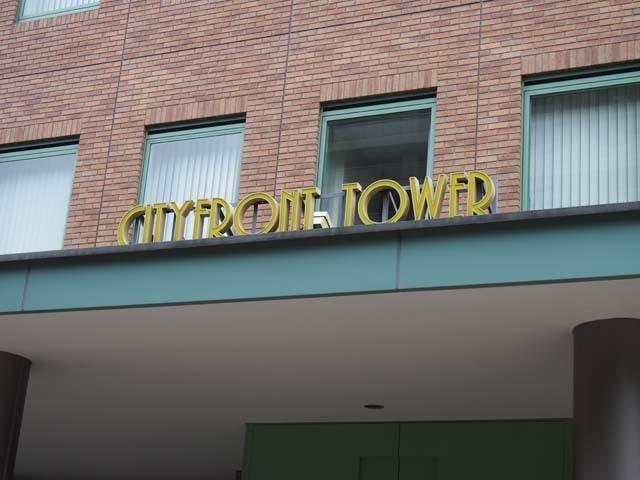 シティフロントタワーの看板