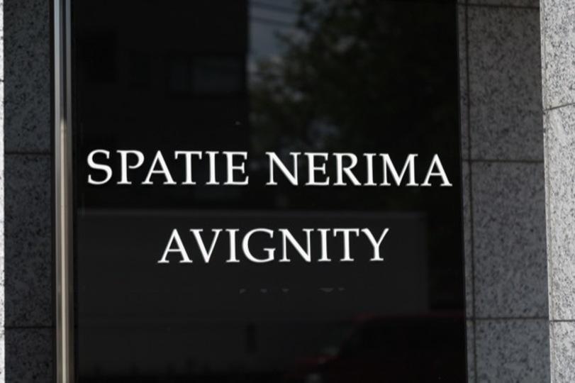 スパシエ練馬アヴィニティーの看板