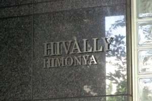 ハイヴァリー碑文谷の看板