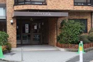 メゾーネ大岡山のエントランス