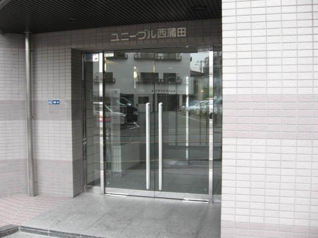 ユニーブル西蒲田のエントランス