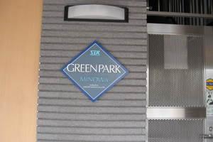 SSKグリーンパーク三ノ輪(台東区)の看板