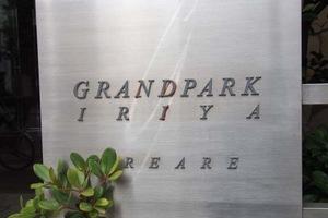 グランドパーク入谷クレアーレの看板