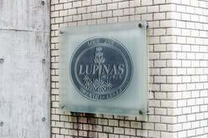 ルピナス中野レジデンスの看板